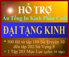 Quý Đàn Việt hỗ trợ tài chánh, xin gởi về tài khoản ASSOCIATION CƠ KIM HỘI